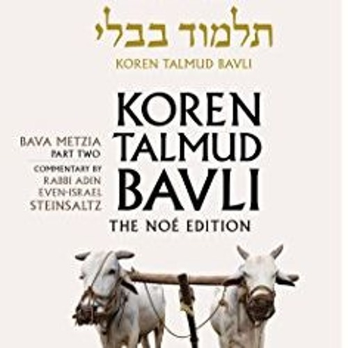 Talmud: Bava Metzia Chapter 6