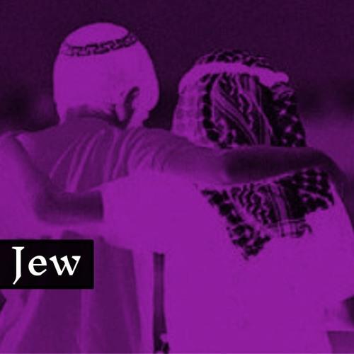 Catholic vs. Jew - 2017-10-21 - Dr. Abraham Weizfeld