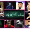 Download أغنية سحابة في السما من مسلسل / انا وانت وبابا في المشمش Mp3
