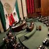 Víctor Manuel Giorgana, habla acerca del Presupuesto de Egresos de la Federación 2018 para Puebla Portada del disco
