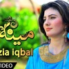 Nazia Iqbal New Songs Meena Zorawara Da 2017