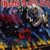 The Prisoner (Iron Maiden guitar cover/Original backing track)