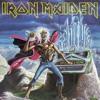 Phantom Of The Opera (Iron Maiden Guitar Cover - Original backing track)