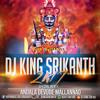 ANDALA_DEVUDE_MALLANNAO _(2017_SADAR_NEW_SONG) MIX BY DJKING SRIKANTH