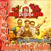 Maambazha Kaalam (Pokkiri Simon) Dance Mashup Mix DJ PsYcHo.mp3