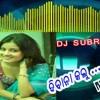 Deewana Kalu Mate Ft. Jasabanta Sagar Sambalpuri Rock Bass Remix Dj Subrat Nd Dj Duaru