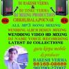 TANNAK CHAY BANAN DO RE-DJ RAKESH VERMA-9039027007
