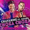 Chayanne & Ozuna - Choka Choka (Dj Salva Garcia & Dj Aaron Ruiz 2017 Edit)