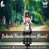 Pallivalu Bhadravattakam DJ MiDhuN Remix | Vidya vox | Malayalam remix | malayalam latest hits