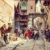 Damask Rose mp3