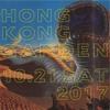 Hong Kong Garden @ Grassroots Kōenji together w/ Changsie, Lil' Mofo, & Sailor Kannako