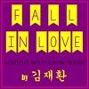 Kim Jaehwan - Fall in Love [Wanna One Go Zero Base].mp3