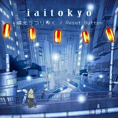 """""""Rinko utsuriyuku / Reset Button"""" Trailer"""