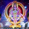 Muthyala Pandiriki Na Swamy Ra Ra Song