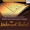Qari Mahmood Shahat's Recitation At Darul Abu Bakr in Port Elizabeth