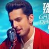 Tanha Tanha Audio Song   Dil Jo Na Keh Saka   Jubin Nautiyal   Himansh Kohli Priya Banerjee