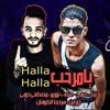 Download مهرجان - يامرحب هلا هلا -  غناء دوبى وعنبه توزيع مصطفى دوبى2017 Mp3