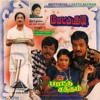 Tamil FLAC Songs - Mettukudi Lossless WAV Songs - TAMILHDAUDO.COM