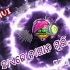 Hai Re Nagin Guri Tor Jalwa Dekhei De (Desi Dance Mix) - ODIADJSCLUB