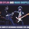 Bob Dylan & Mark Knopfler.