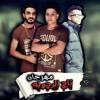Mhrgan Tag Alrgola - Mik - ShehaB Figo - 3esam SAsA - Toze3 - Khaled Lolo 2017