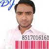 A Bhaiya Ji Jara Taali Baja Lena [Singar Riza Khan Bhakti 2017 Mix] Dj Mukesh