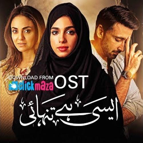 Aisi Hai Tanhai OST  - Rahat Fateh Ali Khan