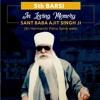 10 - Sri Sarbloh Guru Granth Sahib Ji Hukamnama