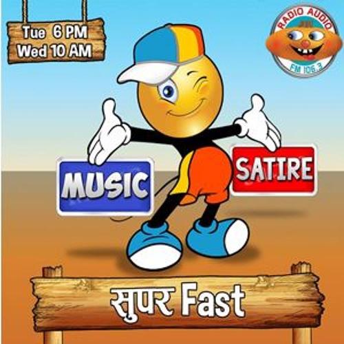 Super Fast 074 - 07 - 28