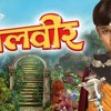 Baal Veer Title Song 1 Mp3