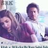 Best Heart Touching Songs 2016 from pak darama