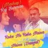 Roke Na Ruke Naina - Naina (Dangal) | Cover Mashup | Raj Burman