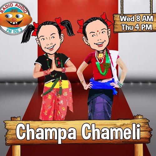 CHAMPA CHAMELI