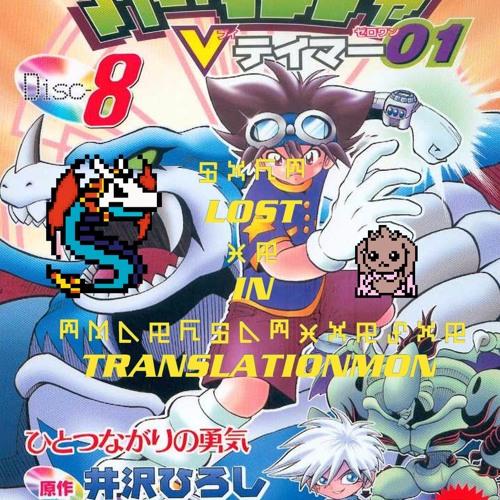 Digimon Manga Special 8 - 99.99% Tamer