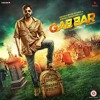 Teri Meri Kahaani (Gabbar is Back) Instrumental