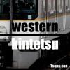 western kintetsu