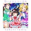 Aqours - Omoi yo Hitotsu ni Nare (Kabuki Remix)