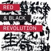 "Black and Red Revolution: Cultural Revolution ""Dazibao"" and Woodcuts from 1960s China"