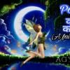 Pari Ko Katha ( A Fairy Tale)