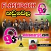 06 - LASSANA OBA - videomart95.com - Flash Back