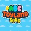 PAPUMBA ABC SONG - USA ENG