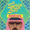 Omar Souleyman - Khayen (Swick Remix)
