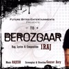 Berozgaar | 1RAJ | Official Audio | Latest Hindi Rap song | 2017 | Desi Hip Hop