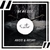 ANICIO & Arcuri - By My Side [ FREE DOWNLOAD ]