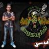 Download مهرجان بركان باكوس وكوبرى الناموس - عبده تياترو- مهرجانات 2018- اشقية الدوله Mp3