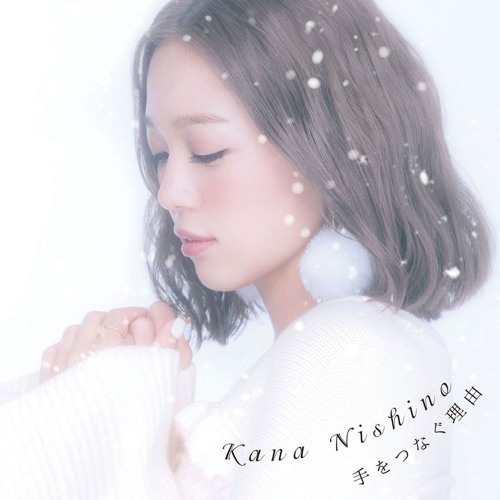 kana nishino distance download