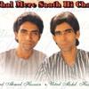 Chal Mere Saath Hi Chal