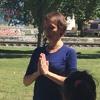 La práctica del Yoga