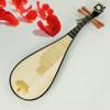 HelloChina Pipa Vs Guitar