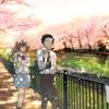 Koe no Katachi - lit (Soundtrack)